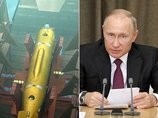 """プーチンが新開発した最強魚雷「ポセイドン」が絶望的にヤバい! 広島原爆×100倍の威力で敵の海軍基地を瞬殺、""""海神兵器""""の実態とは!?"""