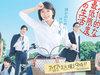 吉岡里帆主演ドラマがトップ!? 7月クールのドラマで業界人の注目作品2つを暴露!
