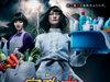 「家政婦のミタゾノ」は4月クールで業界内評判が最高! 視聴率もジワジワ…その背景とは?