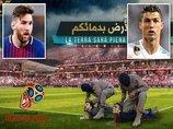 【警告】サッカーW杯で「イスラム国」がメッシを狙ったテロ予告ポスターを公開! クリロナにも警告…目から血も!
