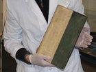 """読むと「死ぬ本」が存在していた ― 恐るべき有害性と""""美しすぎる表紙""""に込められた謎とは!?=デンマーク"""