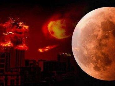 """【緊急警告】7月28日にブラッドムーンと火星大接近で""""ノアの大洪水""""発生、地球がヤバイことに!? 聖書の記述「終末は近い」"""