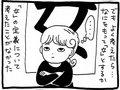【漫画】女を家に縛った「資本主義」思想——「家電」という魔法がもたらしたものとは?