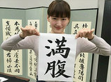櫻井翔、綾瀬はるか…手書きの字が意外すぎる芸能人4人「知性が感じられない」「綺麗でビックリ」