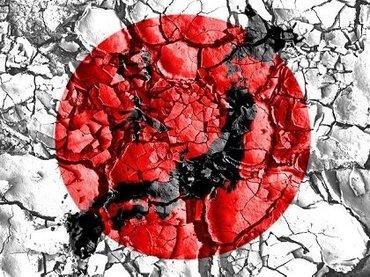"""【警告】南海トラフが各地の断層と連動、日本全土が揺れまくる「全日本大震災」が迫っている! 列島は""""大地変動の時代""""にガチ突入、絶望的事態"""