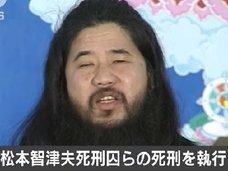 上祐氏が「女性信者殺害現場目撃」の真相激白!(インタビュー)