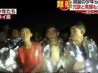 """【緊急要請】タイ洞窟の少年たちを""""大雨から守る呪文""""を唱えよう! ヨットバーヘ、ヨットバーヘ&儀式!"""