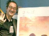 「イイシラセ イイシラセ」! 清水富美加出演、幸福の科学映画『さらば青春、されど青春。』の矛盾/やや日刊カルト新聞・藤倉善郎