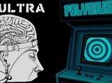 米軍が開発した伝説のマインドコントロールゲーム「ポリビウス」とは?  プレイ後に強力な副作用、自殺した子も…