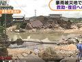【報道格差】豪雨で浮き彫り?「地方の災害に東京のキー局が冷たい」は本当か、TV局スタッフが答える!