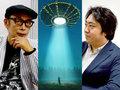 """【UFO目撃したい人必読】UFO・超常現象を音楽的視点から考察した結果…""""解像度問題""""が明らかに! サエキけんぞう・笹公人対談"""