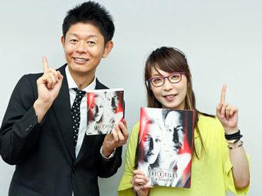 『X-ファイル 2018』座談会で島田秀平が手相鑑定「霊感の強い手相はコレ」「TOCANA編集長は宇宙人だ!」