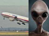 消えたマレーシア航空機「エイリアンによるハイジャックの可能性」政府報告書で濃厚に! 謎のメッセージも受信!