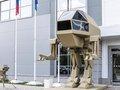あのカラシニコフ社が最恐殺人ロボット「Igorek」開発! なかなかレトロでユルすぎる姿に衝撃!