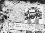 【未解決事件】100年間正体不明の「アックスマン」、被害者の胸に十字痕… あなたが知らない超凶悪・未解決事件5選!