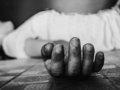 【日本怪事件】小口末吉サドマゾ事件 ― 全身に硫酸、指切断、局部対称傷…101年前のSM倒錯プレイ殺人!