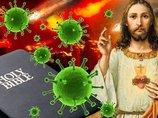 【聖書予言】もうすぐグローバルパンデミックで10億人死亡! 最新シミュレーションでも確定、「大患難時代」到来か!?
