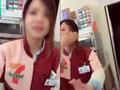 「なんで中国語がわからないの?」中国人が日本のコンビニ店員を嘲笑 しかし……