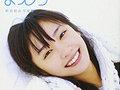 新垣結衣、石原さとみ、吉高由里子…最も成功が続きそうなアラサー女優は?  大竹しのぶのような大女優になりそうなのは…