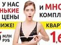 「貧乳は障害である」ロシアの公的機関がガチ認定! 大炎上するも、日本も五十歩百歩の現状がヤバい!