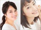広瀬アリス&すず、石田ゆり子&ひかり… 兄弟姉妹で有能な俳優・女優5組! 同じ道を志した経緯が深い!