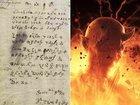 """【警告】300年前""""悪魔に取り憑かれた""""修道女が書いた「暗号文」の解読成功! 悪魔が伝えたかったこの世の真実とは!?"""