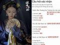 中国の人気ドラマを勝手に配信! ただし、クイズに正解しなければ閲覧不可!?