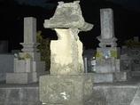 【実録】鹿児島の死者が土葬された「溶けゆく墓」の怪異! ボロボロの着物を着た老婆が現れ…!
