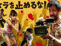 映画『カメラを止めるな!』の監督に次回作は難しい? 盗作疑惑で窮地「法的問題の以前に…」