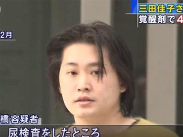 三田佳子・次男と半グレ集団「関東連合」を結ぶ点と線!18年前のおぞましい殺人事件とも関連が…