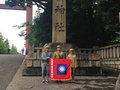 """ビキニの次は……軍服姿の中国人""""愛国""""留学生が靖国神社で記念撮影!"""