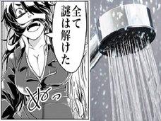 湯シャンしてる人は臭い!? 本当の効果と最適な頻度