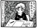 【漫画】占い師とは編集者のようなもの? 漫画と占いの類似点から見えたその本質
