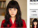 高畑充希、広瀬すず…出演CMにクレーム殺到の芸能人4人「ほんと不愉快」「ダサい!」