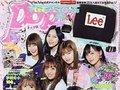 藤田ニコル、みちょぱ、益若つばさ、押切もえ… 「Popteen」出身が売れるワケ! 平成ギャルファッションモデル史を総括!