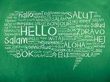 「世界一長い単語」って知ってる? 全部読むのに3時間… 想像を絶する長さを見よ!