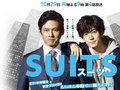 ドラマ「SUITS/スーツ」の評判が謎に急上昇中!織田裕二はやはり凄い、しかし今後が…