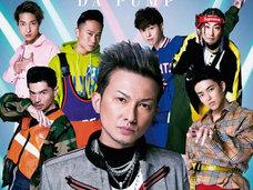 ISSAに「ホンジャマカ」恵、あの超人気俳優Xも…!増毛疑惑