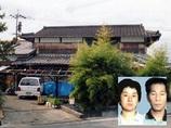 【長崎・佐賀連続保険金殺人事件】山口礼子の家を取材!「今度は、私が殺される…」近所の人が語った衝撃の現実とは!?