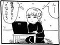 【漫画】霊感タロットとは一体…? 「霊性」について考える