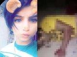 【閲覧注意】「僕の体から出ているのは何?」「内臓だ」ゲイ疑惑をかけられメッタ刺しで殺されたイラクの美少年!