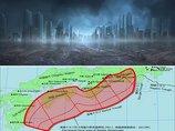 """【緊急警告】もうすぐ南海トラフ巨大地震か!? M8.0地震の8割が「エルニーニョ現象」中に発生、列島は完璧に""""ヤバい時期""""に突入した!"""