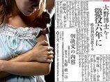 東大卒医師による「女子学生肉棒治療事件」が激ヤバ! 座薬と偽り少女に…大正ノ最凶暴行事件を亜留間次郎が解説!