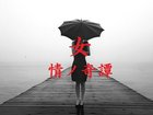 新宿のホストが体験した本当にあった心霊話 ― 体を揺らす真紅のワンピースの女(川奈まり子の実話怪談)