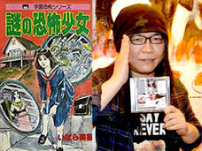 あっ、生命線が切れている…! 怪奇漫画マニアの『筋肉少女帯』ベース内田雄一郎