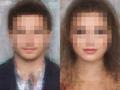 【衝撃】「世界で1番魅力的な男女の顔」が遂に判明! 整ってはいるが、アジア要素ゼロ…これぞ美の人種差別!