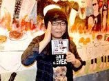 『筋肉少女帯』ベース内田雄一郎・緊急インタビュー! 怪奇漫画マニアの内田が「大槻ケンヂより少しライトなオカルト」を語る!
