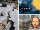 """【緊急警告】12月21~25日に「惑星直列」で大地震発生か!? 3.11や北海道地震など前例多数、独自分析で""""法則""""判明!"""