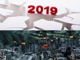 """【謹賀警告】2019年が""""巨大地震ラッシュ""""になる3つの理由! 月の位相、天体配置、過去の法則… 「南海トラフ」もヤバい!"""