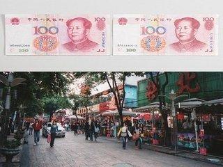 衝撃! キャッシュレス大国の中国で「偽札両替商」に遭遇、トンでもないことに…! 大金を盗み取られる危険も